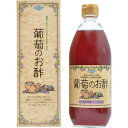 葡萄のお酢 600ml ハッピーカンパニー