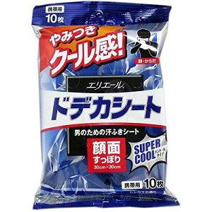 ドデカシート 男のための汗ふきシート スーパークール メントール シトラスの香り 携帯用10枚