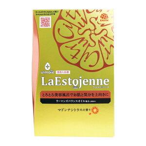 ウルモア ラエストジェンヌ マドンナシトラスの香り 160ml×3包入