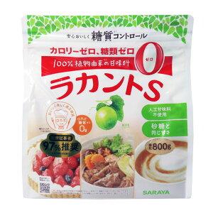 ラカントS顆粒P800g甘味料調味料糖質コントロールダイエット