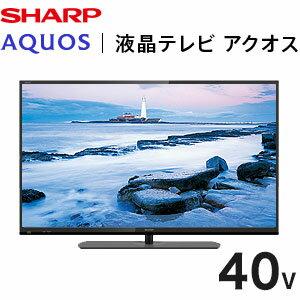 シャープ AQUOS 40型(40インチ・40V) フルハイビジョン液晶テレビ LC-40S5 3波(地上・BS・110度CSデジタル) 外付けHDD録画対応(代引不可)【送料無料】【smtb-f】