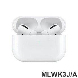 アップル Apple ワイヤレスイヤホン PRO MWP22J/A AirPods エアポッズプロ 国内正規品【送料無料】