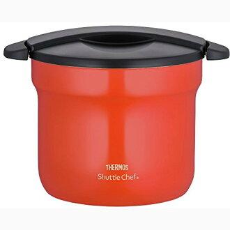 膳魔師真空保溫烹調工具梭子廚師長KBF-4501 TOM蕃茄