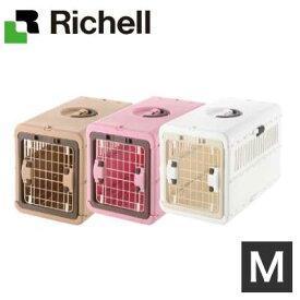 Richell (リッチェル) ブラウン(BR)・ピンク(P) 小型犬/猫 キャンピングキャリー折りたたみM ペット用【送料無料】