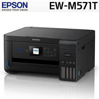 エプソン A4カラーインクジェットプリンター 複合機 EW-M571T【あす楽対応】【送料無料】【smtb-f】