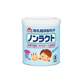 森永乳業(株) ノンラクト 300G 特別用途食品