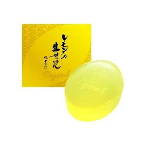 UYKEI ウエキ 美香柑 レモンの生せっけん 固形タイプ 90g 生せっけん 生石けん 無添加 オーガニック 洗顔石けん