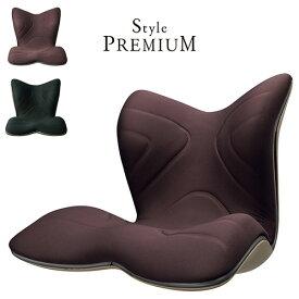 MTG スタイル プレミアム Style PREMIUM YS-AL03A YS-AL18A 1年保証付