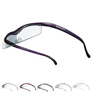 Hazuki ハズキルーペ クール クリアレンズ 1.6倍 6色 メガネ型ルーペ 拡大鏡 老眼鏡【送料無料】