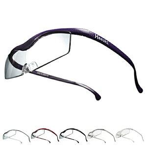 Hazuki ハズキルーペ コンパクト クリアレンズ 1.32倍 6色 メガネ型ルーペ 拡大鏡 老眼鏡【送料無料】