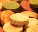 おからクッキーに革命☆ 【訳あり】 豆乳おからクッキーFour Zero(4種)1kg(代引不可)【送料無料】