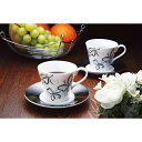 ハナエモリ リボンパピヨン コーヒー碗皿5客セット MB5101‐2(代引不可)
