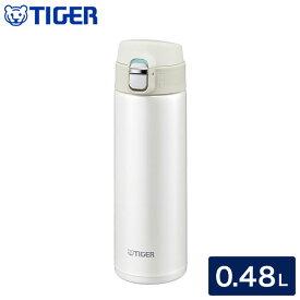 タイガー魔法瓶 ステンレスボトル 水筒 0.48L MMJ-A481 クリームホワイト 保温 WM 保冷