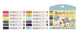 エポックケミカル ぬのペン 12本セット (FMS-1300)