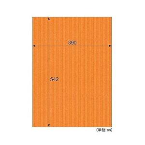 ヒサゴ リップルボード RB06 オレンジ