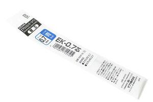 エマルジョンボールペン 替芯 EK-0.7芯 REK7-BL [青]