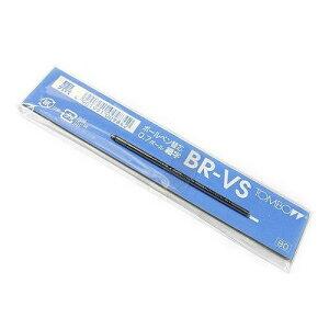 油性ボールペン替芯VS [黒] 0.7mm BR-VS33