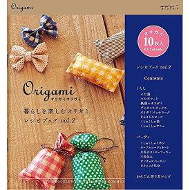 ミドリ 折り紙 レシピブック クラシ 34429006