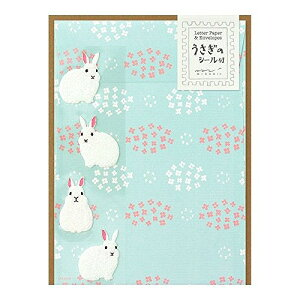 ミドリ レターセット397 ウサギ 86397006