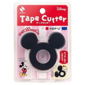 ニチバン セロテープ テープカッター ミッキーマウス 黒 CTD-15BK