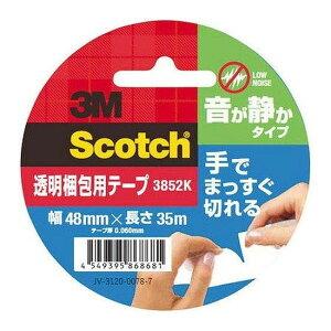 スコッチ・3M 梱包テープ手デ切レル 3852K 1個