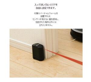 ルンバ875Liteロボット掃除機R87571【国内正規品】【あす楽対応】【送料無料】【smtb-f】