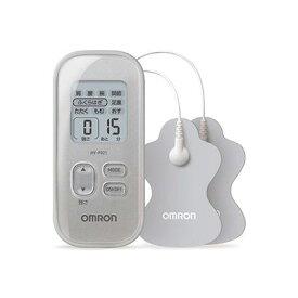 オムロン 低周波治療器 シルバー HV-F021-SL コンパクト 簡単操作 シンプル 持ち運び 15段階調節 パッド水洗い可