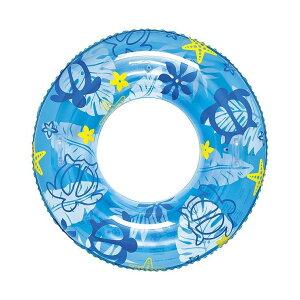 イガラシ ホヌビーチウキワブルー120cm ビニールプール 浮き輪 プール 家庭用 水遊び【送料無料】