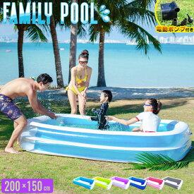 プール ビニールプール ビッグサイズ 電池式 エアーポンプ 家庭用プール 家庭用 プール 水遊び 大型プール 電動 ポンプ 空気入れ(代引不可)【送料無料】