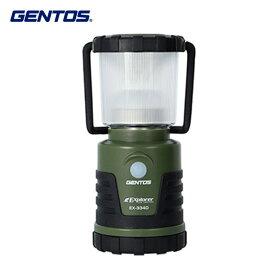 ジェントス GENTOS LEDランタン Explorerシリーズ EX-334D キャンプ アウトドア 防災 非常時 台風 地震 災害 LED【送料無料】