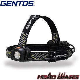 GENTOS ジェントス ヘッドウォーズ ワーキングヘッドライト HLP-1802
