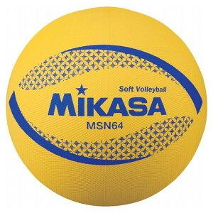 ミカサ(MIKASA) ソフトバレー カラーソフトバレーボール(イエロー) MSN64Y