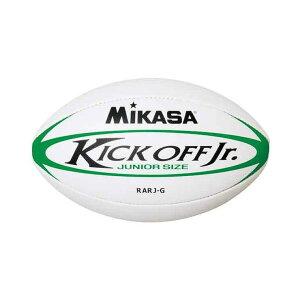 ミカサ(MIKASA) ラグビー ジュニアラグビーボール3号 ホワイト×グリーン RARJG