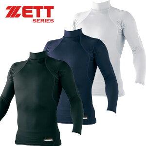 ZETT ゼット 野球 PROSTATUS フィジカルコントロールウェア ハイネック 長袖 アンダーウェア BPRO888Z コンプレッション ベースボール トレーニング【送料無料】