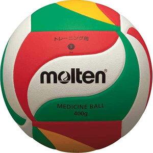 モルテン(Molten) バレーボール5号球 メディシンボール V5M9000M【送料無料】