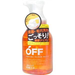 柑橘王子 フェイシャルクリアホイップN アロマオレンジの香り 360ml【S1】