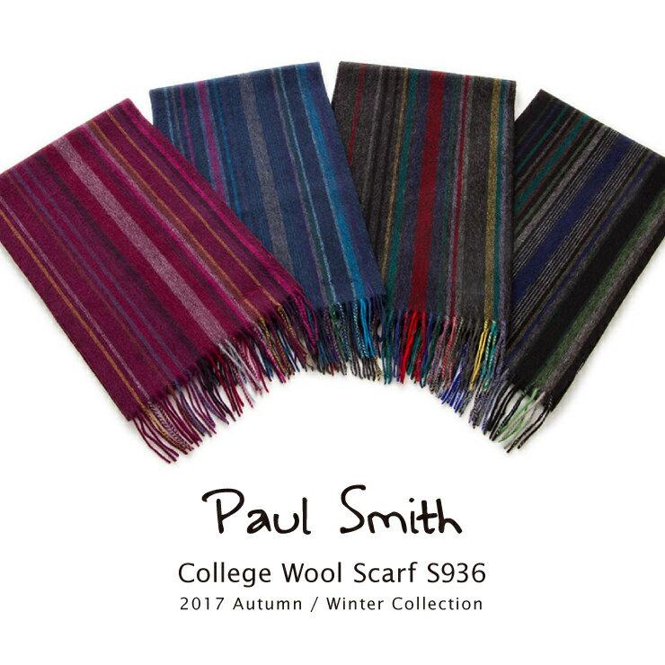 ポールスミス Paul Smith マフラー College Wool Scarf S936 2017年秋冬 新作 ストール ラッピング【あす楽対応】【送料無料】【smtb-f】