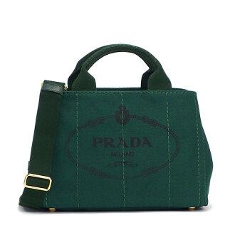 new style 5b3dc d5ef3 Prada PRADA tote bag B2439G GIARDINIERA PICCOLA CON TRACOLLA OLEANDRO GR