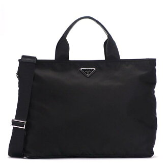 Prada PRADA tote bag 1BG387 SHOPPING NERO BK