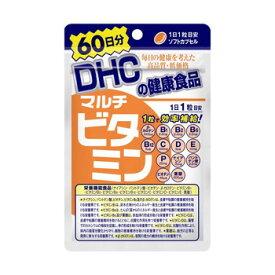 DHC サプリメント マルチビタミン 60日分 60粒