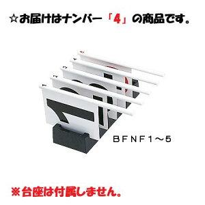 molten(モルテン)BFN個人ファールフラッグ 4 BFNF4