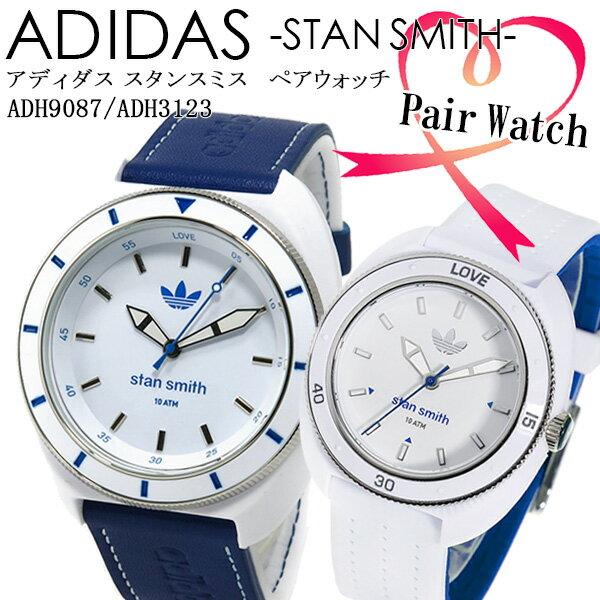 アディダス ADIDAS スタンスミス STAN SMITH ペアウォッチ 腕時計 ADH9087 ADH3123 ホワイト/ブルー【送料無料】
