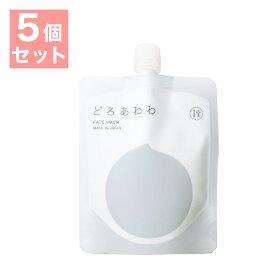 どろあわわ どろ豆乳石鹸 110g×5パックセット 洗顔石鹸 洗顔料 洗顔フォーム 洗顔 泡 石鹸 泥 ドロ 豆乳【送料無料】