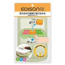 ビリーブ EDISON 冷凍小分けパック Lサイズ