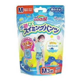 大王製紙 グーン 水遊び用スイミングパンツ 男の子用 Mサイズ 3枚入【S1】