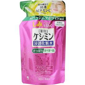 薬用ケシミン 浸透化粧水 さっぱりすべすべ肌 詰替用 140mL