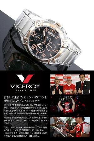 VICEROYバーセロイ腕時計フェルナンドアロンソVC-47553-95【送料無料】【20%OFF】【セール】