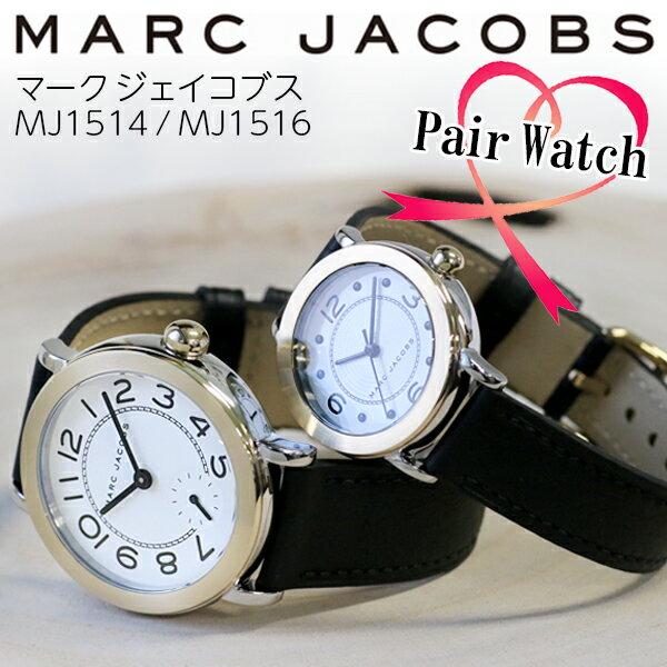 【ペアウォッチ】 マーク ジェイコブス MARC JACOBS ライリー ホワイト/ブラック 腕時計 MJ1514 MJ1516【送料無料】【楽ギフ_包装】