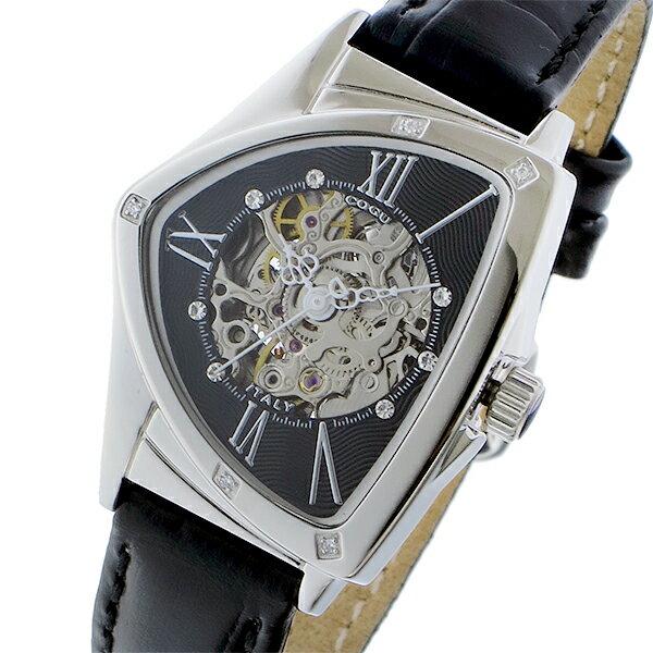 コグ COGU 自動巻き レディース 腕時計 BS01T-BK ブラック/シルバー【送料無料】【楽ギフ_包装】