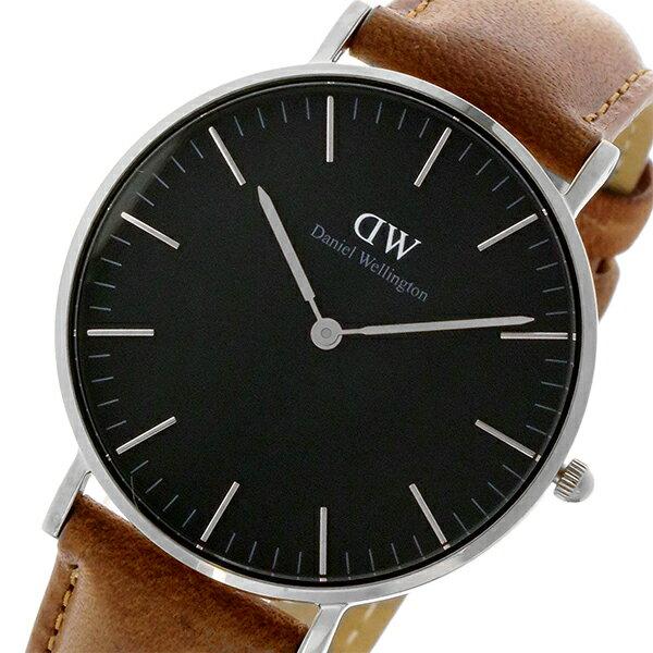 ダニエル ウェリントン クラシック ブラック ダラム/シルバー 36mm ユニセックス 腕時計 DW00100144【送料無料】【楽ギフ_包装】